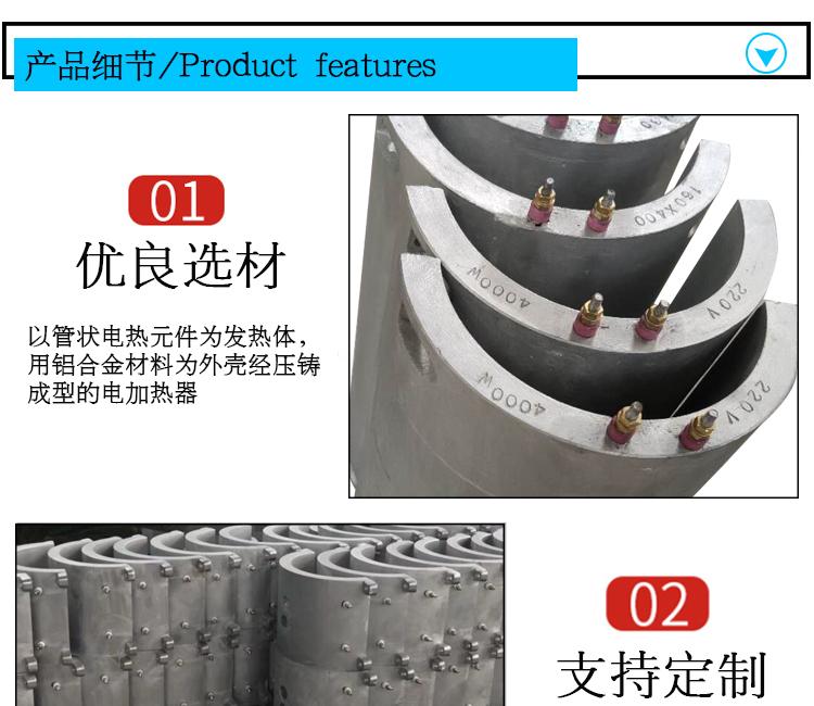 铸铝加热圈1.jpg