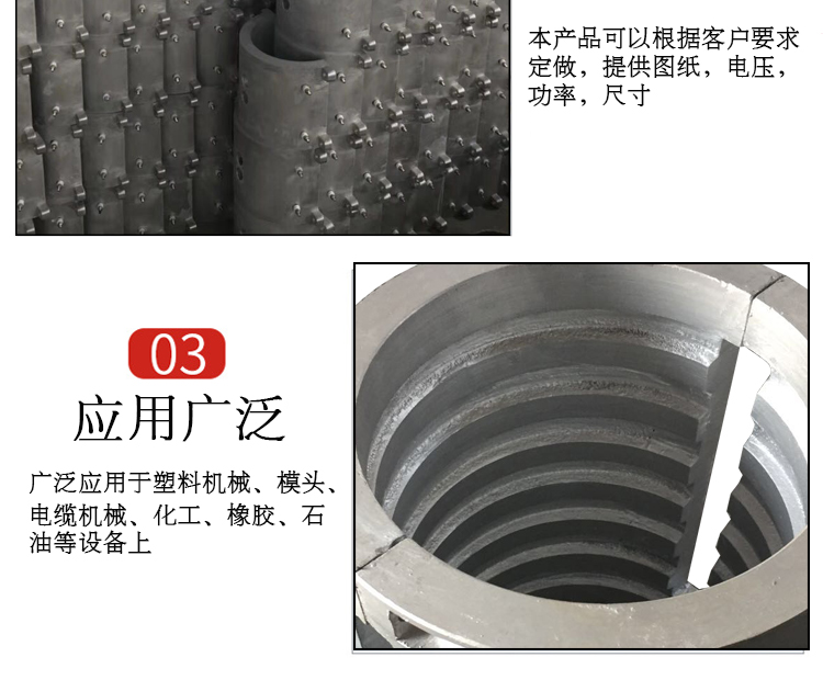 铸铝加热圈2.jpg